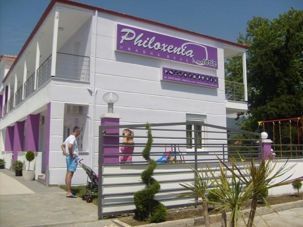 Vila Filoxenia 1 Vrasna