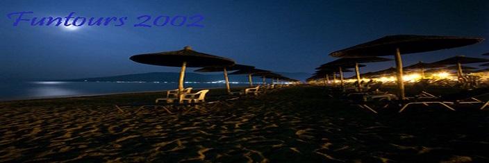 Vrasna - Plaza nocu